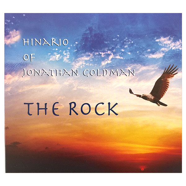 The-Rock-Compact-Disc-Set
